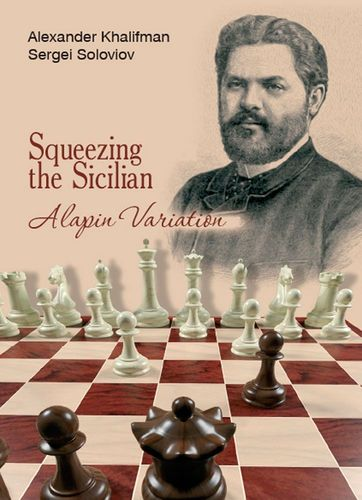 Squeezing the Sicilian