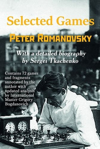 Peter Romanovsky - Selected Games